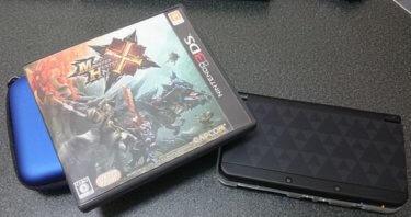 3DS MHX モンハンのためにNew3DSを買った話