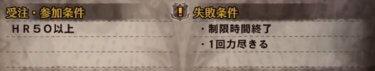 MHW 旧・初心者向け歴戦古龍用最強おすすめ装備を御紹介