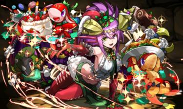 パズドラ 聖夜の赤龍喚士!クリスマスソニアは何体必要?